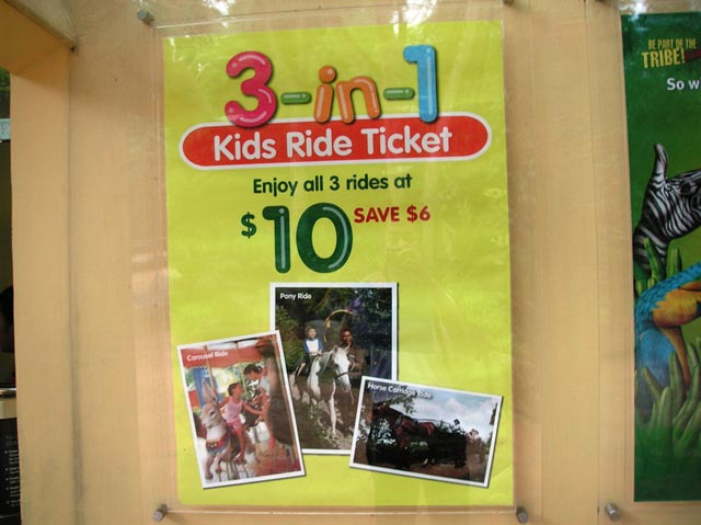 rainforest kidzworld_Rides Ticket Booth